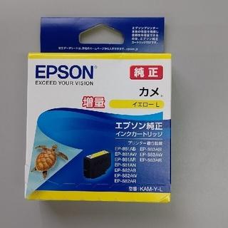 エプソン(EPSON)のEPSON純正 インクカートリッジ 増量 イエロー KAM-Y-L    (オフィス用品一般)
