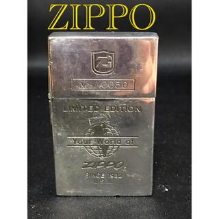 ジッポー(ZIPPO)のZIPPO ジッポー1932 ファーストレプリカ(タバコグッズ)