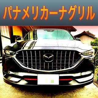 ★【最安値】メッシュ付き CX-5 KF CX-8 KG バーチカルグリル ★(車外アクセサリ)