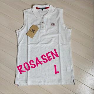 ロサーゼン(ROSASEN)の新品■14,300円【ロサーセン】大きいサイズ  L ノースリーブウェア(ウエア)
