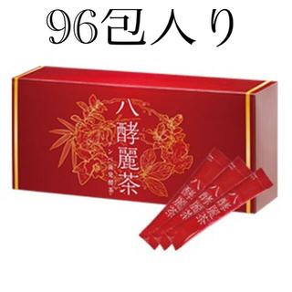 はつらつ堂 八酵麗茶 96包入り 1箱(健康茶)