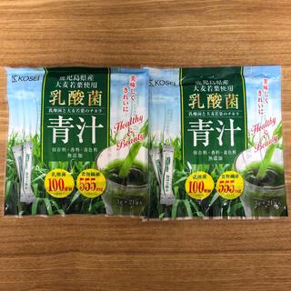鹿児島県産大麦若葉使用 乳酸菌青汁2袋 3g×42包