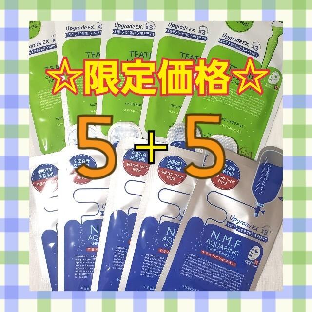 メディヒール MEDIHEAL 2種類10枚セット☆韓国コスメ コスメ/美容のスキンケア/基礎化粧品(パック/フェイスマスク)の商品写真