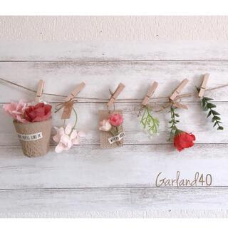 40.くすみカラー薔薇造花ガーランド ♡スワッグ♡インテリア雑貨 玄関装飾(ドライフラワー)