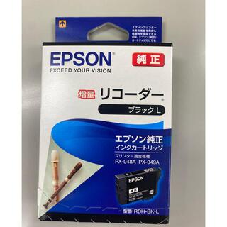 エプソン(EPSON)のEPSONインク(PC周辺機器)