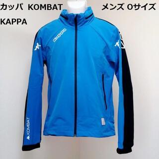 カッパ(Kappa)の◆KAPPA カッパ 【メンズ KOMBAT ウインドジャケット Oサイズ】(ウェア)