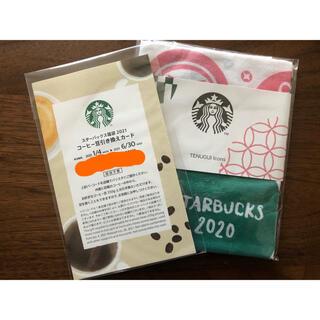 スターバックスコーヒー(Starbucks Coffee)のスターバックス 福袋2021 コーヒー豆引換 and 手ぬぐい(フード/ドリンク券)