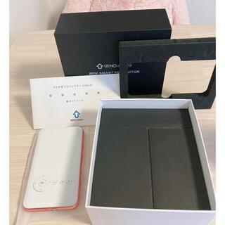 カベーニ KABENI モバイルプロジェクター 動作確認済(プロジェクター)