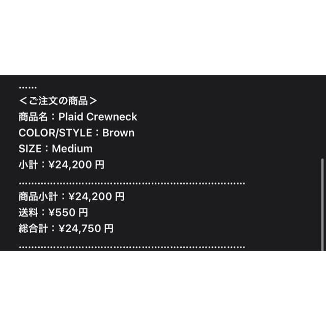 Supreme(シュプリーム)のsupreme plaid crewneck プレイド クルーネック メンズのトップス(スウェット)の商品写真