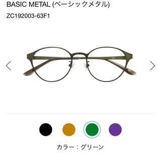 ゾフ(Zoff)のzoff メガネ 度付き ブルーライトカット(サングラス/メガネ)