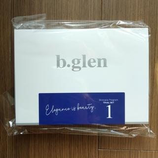 ビーグレン(b.glen)のbglen  トライアルセット(サンプル/トライアルキット)