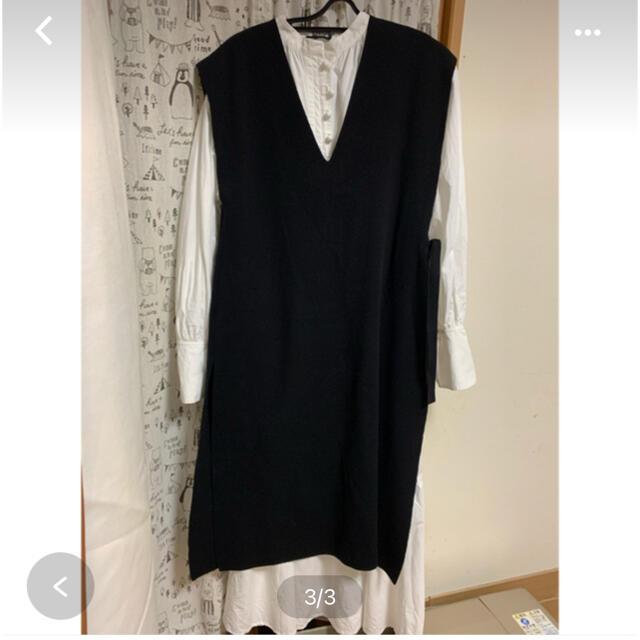 snidel(スナイデル)のベストレイヤードシャツワンピース スナイデル 正規品 レディースのワンピース(ロングワンピース/マキシワンピース)の商品写真