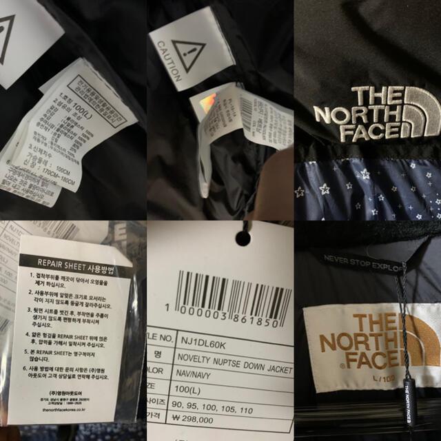 THE NORTH FACE(ザノースフェイス)の日本未発売 The North Face バンダナ ペイズリー ヌプシ L100 メンズのジャケット/アウター(ダウンジャケット)の商品写真
