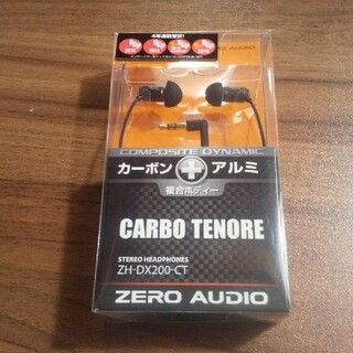 ZERO AUDIO ZH-DX200-CT(CARBO TENORE)