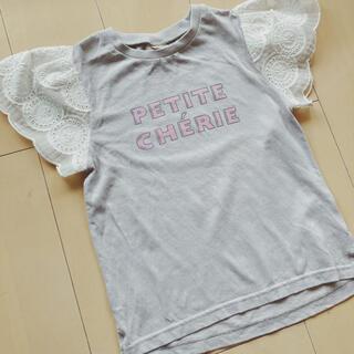petit main - petit main 130Tシャツ