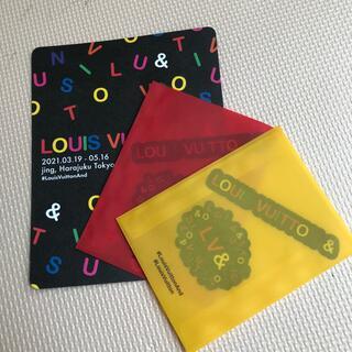 ルイヴィトン(LOUIS VUITTON)のヴィトン展☆パンフ&ステッカー2枚(ノベルティグッズ)