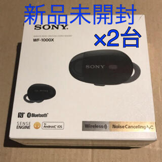SONY - ソニーSONY WF-1000X Bワイヤレスノイズキャンセリングイヤホン×2台