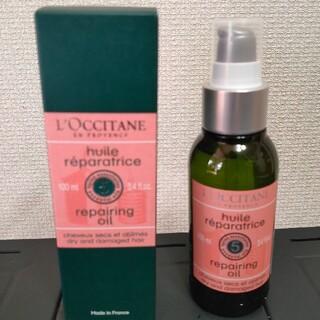 L'OCCITANE - 新品未使用 ロクシタン ファイブハーブス リペアリングヘアオイル【100ml】