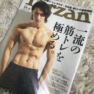 Johnny's - Tarzan 岩本照