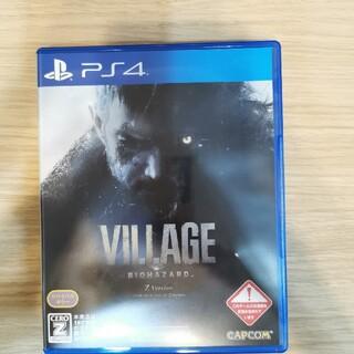 PlayStation4 - ps4 バイオハザード ヴィレッジ Z biohazard village