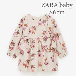 ザラ(ZARA)の【新品・未使用】ZARA baby フラワー柄 ワンピース  86cm(ワンピース)
