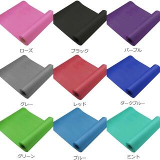 黒/ヨガマット10mm/ベルト収納キャリングケース付 /別カラーは連絡下さい^^(ヨガ)
