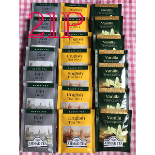 KALDI - アーマッド紅茶アールグレイ7バニラ7イングリッシュ7全21袋AHMADTEA