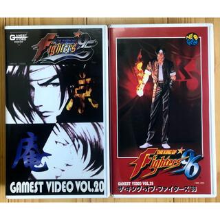 ネオジオ ザ・キング・オブ・ファイターズ'95/96 VHS ゲーム攻略ビデオ