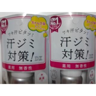 SHISEIDO (資生堂) - 💘2本💘エージーデオ24 デオドラントロールオン EX 無香料(40ml)