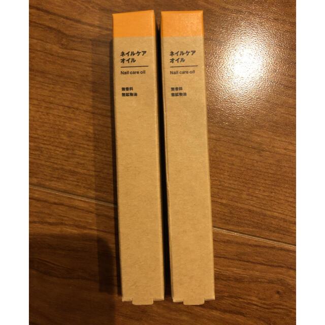 MUJI (無印良品)(ムジルシリョウヒン)の新品未開封 無印 ネイルケアオイル 2本 コスメ/美容のネイル(ネイルケア)の商品写真