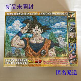 ドラゴンボールZ ジグソーパズル モザイクアート 1000ピース 新品