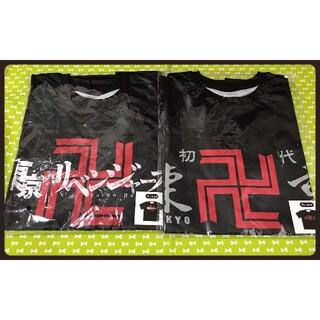 東京リベンジャーズ Tシャツ 東京卍リベンジャーズ
