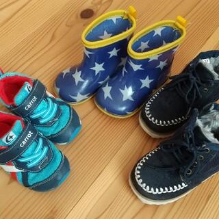 キッズフォーレ(KIDS FORET)のキッズフォーレ 長靴 ムーンスター 靴 ブーツ 3点セット 14(長靴/レインシューズ)