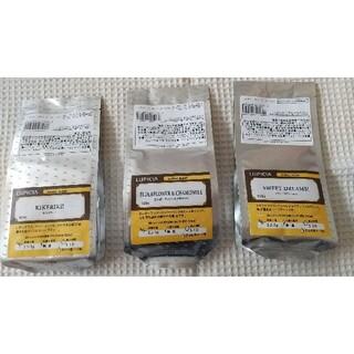 LUPICIA - ルピシア ハーブティー3種 ノンカフェイン