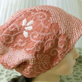 難有難隠し 帽子 66㌢ 総絞り鹿の子 赤茶?系 キャップ 室内帽子 シルク(その他)