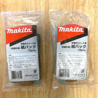 マキタ(Makita)のマキタ 紙パック 19枚(掃除機)