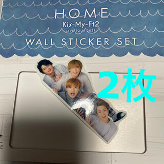 Kis-My-Ft2 - 新品 キスマイ Kis-My-Ft2  HOME  ウォールステッカー