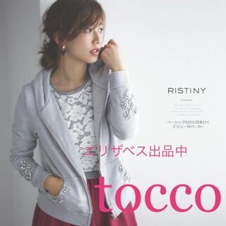 tocco - tocco ゴージャス ビジュー パーカー 優木まおみ フーディー トッコ