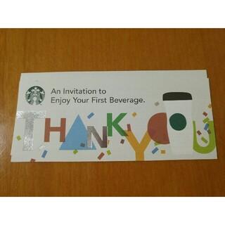 Starbucks Coffee - スターバックスコーヒー ドリンクチケット  90枚 スタバ STARBUCKS