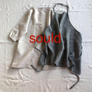 fog linen work - sould