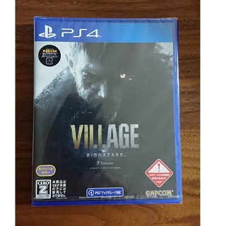 PlayStation4 - 新品未開封 バイオハザード ヴィレッジ Z Version PS4