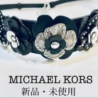 マイケルコース(Michael Kors)のマイケルコース ショルダーストラップ ギターストラップ 花柄 新品(ショルダーバッグ)