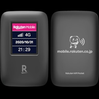 ラクテン(Rakuten)のRakuten WiFi Pocket新品未使用(その他)