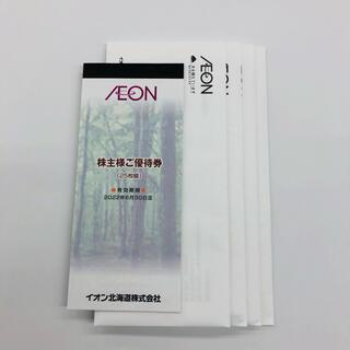 AEON - ねーぽん様専用