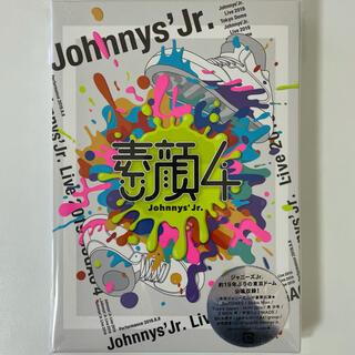 ジャニーズジュニア(ジャニーズJr.)の素顔4 ジャニーズJr.盤(アイドル)
