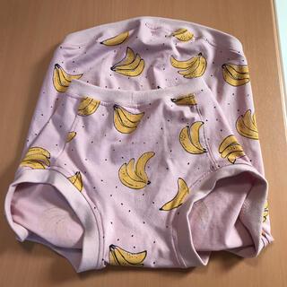 大型犬服(①のサイズ)丸ごとバナナ(ピンク)(犬)