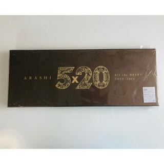 嵐 - 嵐「5×20 All the BEST!! 1999-2019」 初回限定盤1