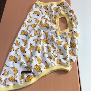 大型犬服(RLサイズ)丸ごとバナナ(白)(犬)
