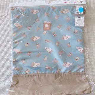 フタクマ 巾着L futafuta フタフタ