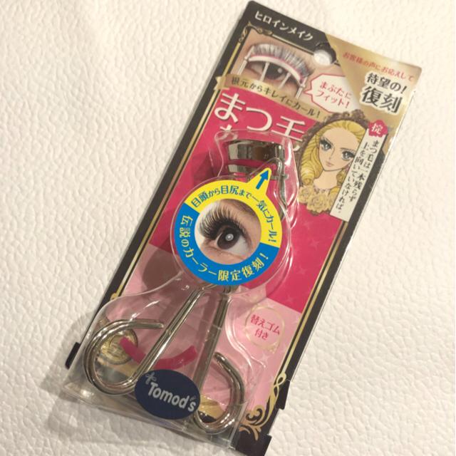 ヒロインメイク(ヒロインメイク)のヒロインメイク アイラッシュカーラー N2 ビューラー コスメ/美容のメイク道具/ケアグッズ(ビューラー・カーラー)の商品写真